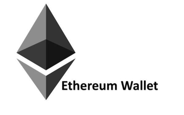 Ethereum Logo mit Schrift in schwarz