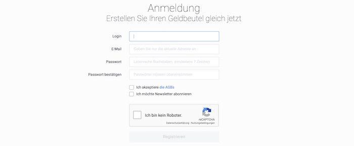 Formular zur Anmeldung auf der Exchange